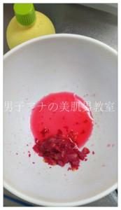 少量で作るバラジャム美肌レシピ3