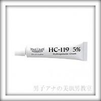 ドクターシーラボHC119 5%