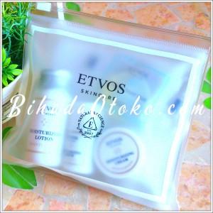 ETVOS セラミドスキンケア モイスチャーライン