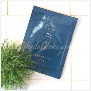 肌潤化粧水マスク