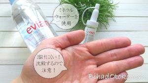 ビタブリッドCフェイスの口コミ・評判・効果を実験検証!頑固な男肌を強力にコントロール!