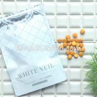 ホワイトヴェール(WHITE VEIL)飲む日焼け止めの口コミ評判・効果・最安値