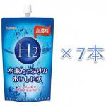 水素たっぷりのおいしい水定期購入特典