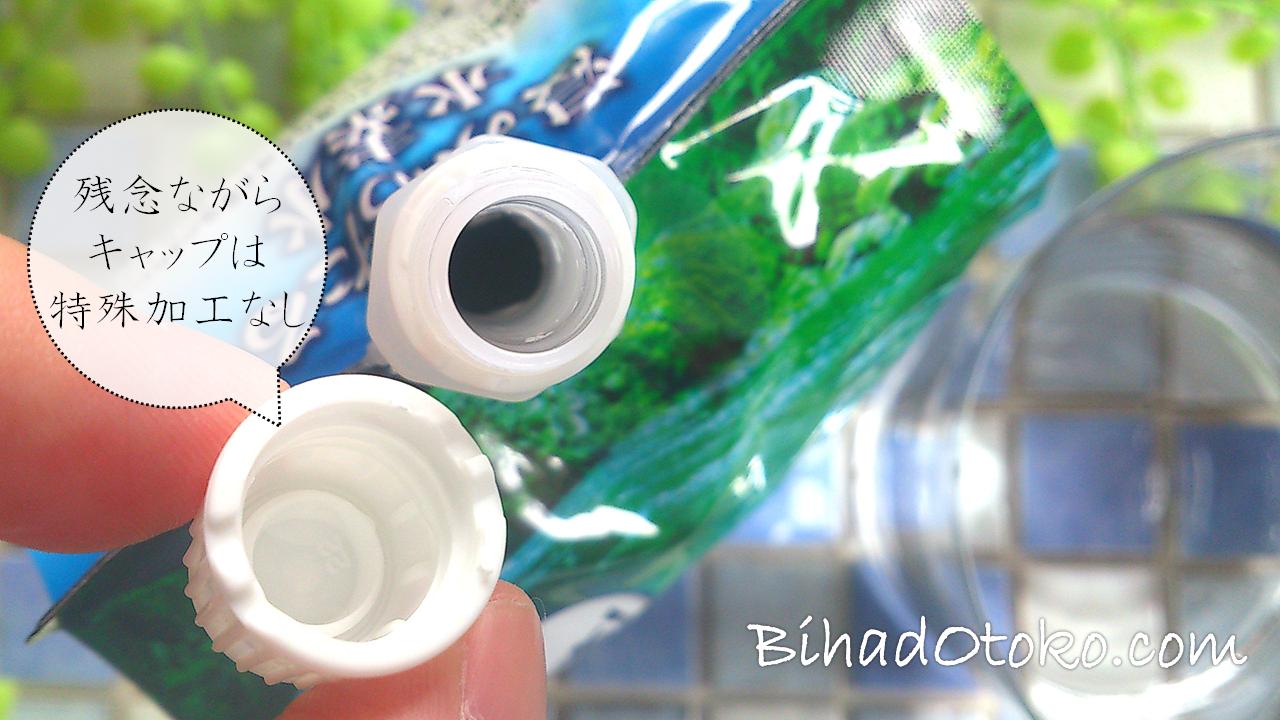 「浸みわたる水素水」効果なし?口コミ・評判・最安値を専門家が検証!