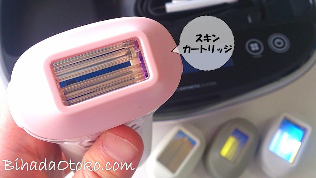 ケノン美顔器の効果を男で検証!美顔器の正しい使い方で肌質改善!4