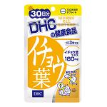 DHC記憶力サプリメント