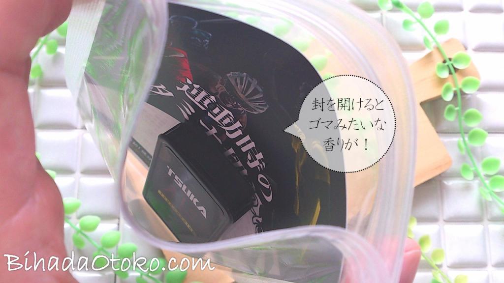ツカレナインTSUKA09の口コミ・オリゴノール効果・飲み方を徹底解説
